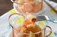 海老ポテ明太のカリカリチーズ焼き