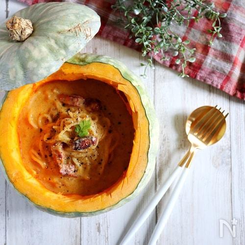 【ハロウィン★】かぼちゃのクリームパスタ