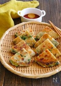 『健やかごま油で!葱油餅(ツォンヨゥピン)』