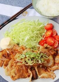 『【一番美味しい豚の生姜焼き】塩麹&麺つゆで男が喜ぶ人気おかず』