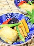 豆腐と野菜の揚げ煮浸し