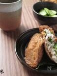 新生姜のいなり寿司