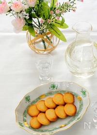 『パルミジャーノ・レッジャーノとお味噌のクッキー』