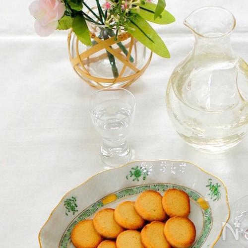 パルミジャーノ・レッジャーノとお味噌のクッキー