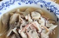 きのことベーコンのほっこりスープ