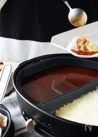 『<BRUNO>麻辣ソースとチーズのタッカル風餃子』