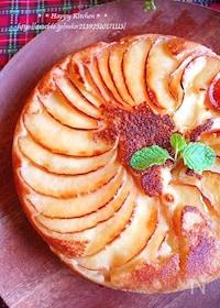『フライパンで簡単!自慢のカラメルアップルケーキ』