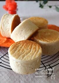 『ふんわりオレンジパン』