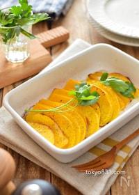 『バターナッツかぼちゃのオーブン焼き。甘い!簡単な秋の副菜♪』
