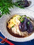 【簡単お昼】とろける茄子とカリカリきつねの冷やかけそうめん