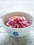 紫キャベツとりんごのメープル風サラダ
