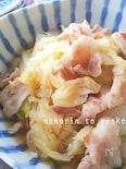 簡単*豚バラ肉とトロトロ白菜の煮物