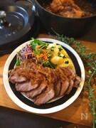 ほろほろジューシー バーミキュラで煮豚のオニオンソース
