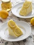 爽やかハニーレモンのシュガートースト。