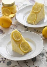 『爽やかハニーレモンのシュガートースト。』