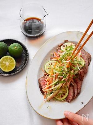 【潤いレシピ】野菜を食べる 夏のローストビーフ