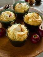 バターなしで作れる さつまいもとりんごのマフィン