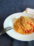 【新食感!】トマトとアンチョビのシチリア風パスタ