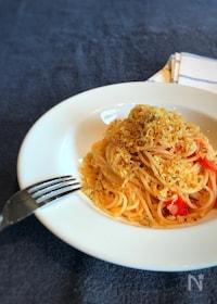『【新食感!】トマトとアンチョビのシチリア風パスタ』