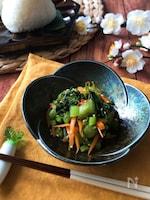 『うま味調味料で♡』野沢菜とめかぶのお漬物