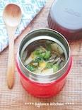 【スープジャー】舞茸のサンラータン