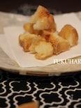 【切り餅で】手作りおかき