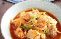 鶏とキャベツの甘辛コチュジャン煮