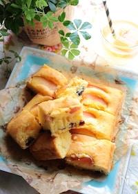 『リンゴとドライフルーツのたまごケーキ』
