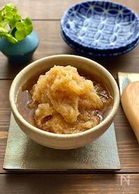 『さっぱり美味しい!おろしポン酢ダレ』