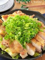 簡単!驚きの美味しさ*鶏もも肉の山盛りねぎ塩ダレ