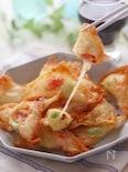 簡単!旨し!トマト、アボカド、とろ~りチーズのワンタン揚げ