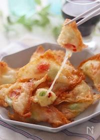 『簡単!旨し!トマト、アボカド、とろ~りチーズのワンタン揚げ』