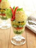 カラフル野菜のポテサラパフェ