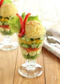 『カラフル野菜のポテサラパフェ』