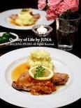 ポークステーキ☆フレッシュトマト&オニオンソース