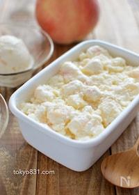 『桃ヨーグルトアイス。混ぜて冷凍するだけの簡単スイーツ!』