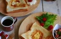 \型抜きトースト/チーズオムレツトースト