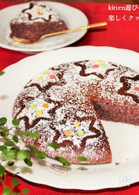 『炊飯器deおからと紫芋のしっとりケーキ』