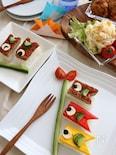 うな次郎のこいのぼり寿司