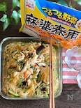 簡単!シャキシャキ野菜の麻婆春雨