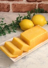 『フレッシュ檸檬たっぷりレモンケーキ』
