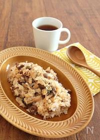 『カフェ風♪牛肉グレイビーソースとしめじの混ぜ込みバターライス』