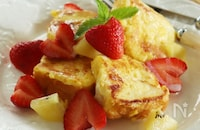 休日の朝食に!ふんわりフレンチトースト いちご練乳かけ