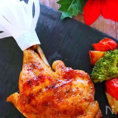 【クリスマス料理】フライパンで簡単!ローストチキンの作り方
