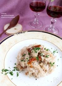 『鶏肉とドライトマトの赤ワイン風味炊き込みご飯』