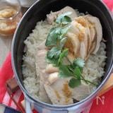 【staubで作る】本格的!海南鶏飯(チキンライス)