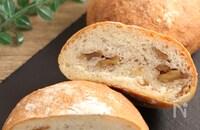ハードすぎないパン!たっぷり胡桃パン