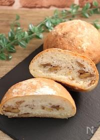 『ハードすぎないパン!たっぷり胡桃パン』