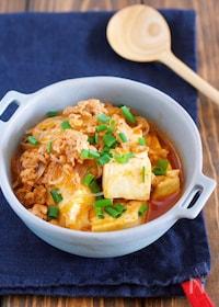 『鍋に入れて煮るだけ5分♪『豆腐と春雨のチゲ風そぼろ煮』』