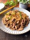 ボリュームおかず✲豚肉と春雨のオイスターソース炒め